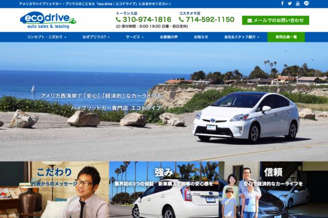 Website Renewal
